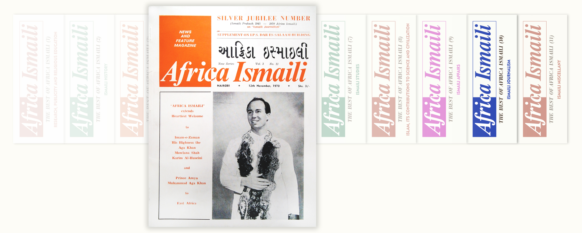 Image: Africa Ismaili cover and Best of Africa Ismaili logos, Mohib Ebrahim (With permission) (Bill C-11, Section 29.21 http://bit.ly/1yRu6UZ)