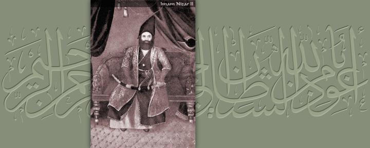 Image: Bismillah ir-Rahman ir-Rahim calligraphy, worldofcalligraphy.com (Permitted use). Image: Imam Nizar II, Akbar Hussein (Bill C-11, Section 29.21 http://bit.ly/1yRu6UZ)