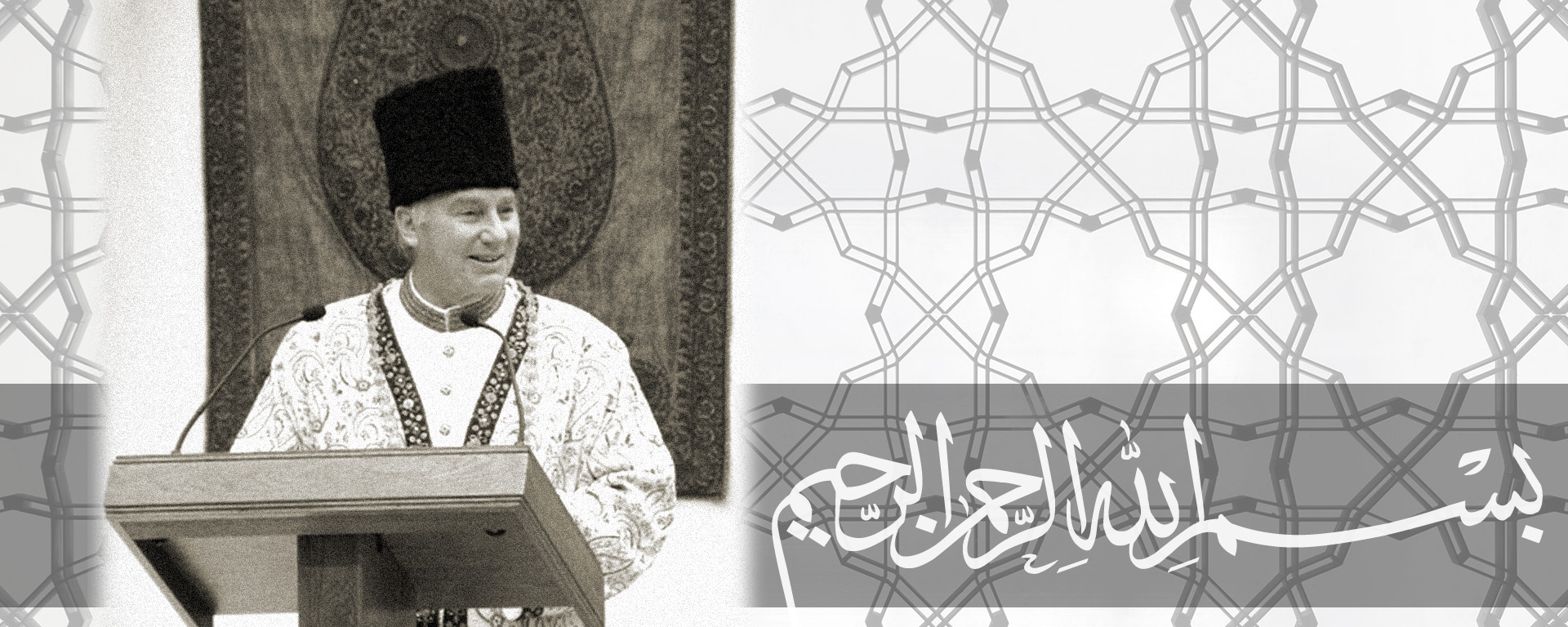 Image: Geometry, Aga Khan Museum (Permitted use); Image: Mawlana Hazar Imam, theismaili.org (Permitted use, Bill C-11, Section 29.21 http://bit.ly/1yRu6UZ); Image: Bismillah ir-Rahman ir-Rahim calligraphy, worldofcalligraphy.com (Permitted use)