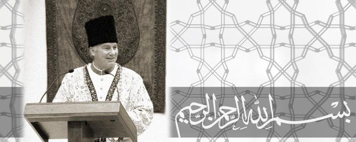 Image: Geometry, Aga Khan Museum (Permitted use); Image: Mawlana Hazar Imam, theismaili.org (Permitted use, Bill C-11, Section 29.21 http://bit.ly/1yRu6UZ); Image: Bismillah ir-Rahman ir-Rahim calligraphy, worldofcalligraphy.com (Permitted use)