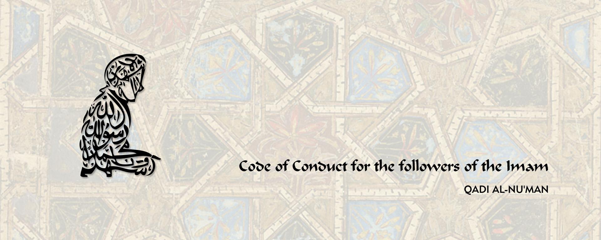 Image: Calligraphy, amaana.org (Bill C-11, Section 29.21 http://bit.ly/1yRu6UZ); Image: Background geometry, Aga Khan Museum (Permitted use) (Bill C-11, Section 29.21 http://bit.ly/1yRu6UZ)