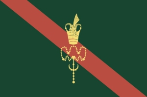 Image: Mawlana Hazar Imam's Personal Standard: The Essential Ismaili